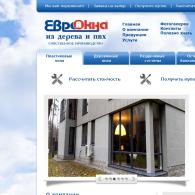 Сайт компании Евроокна