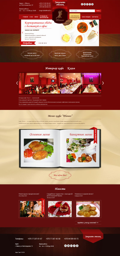 site_page_11