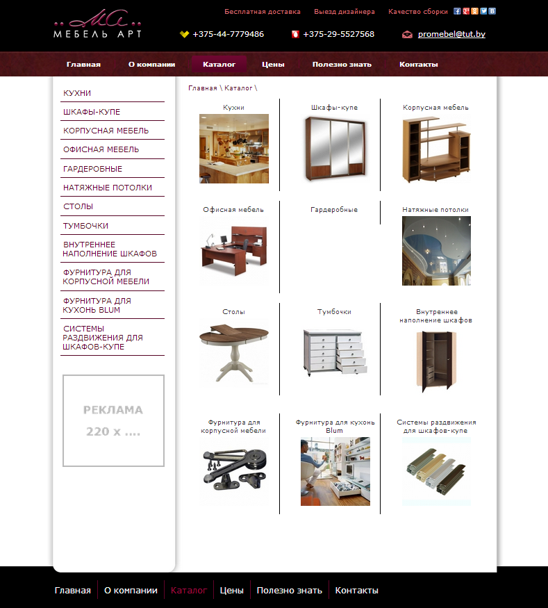 site_page_3