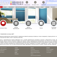 site_page_9